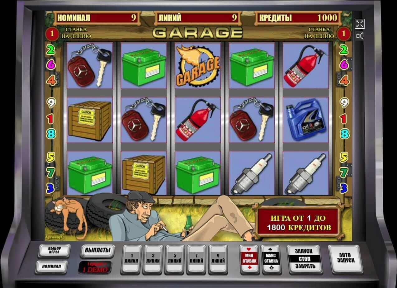Slots blackjack